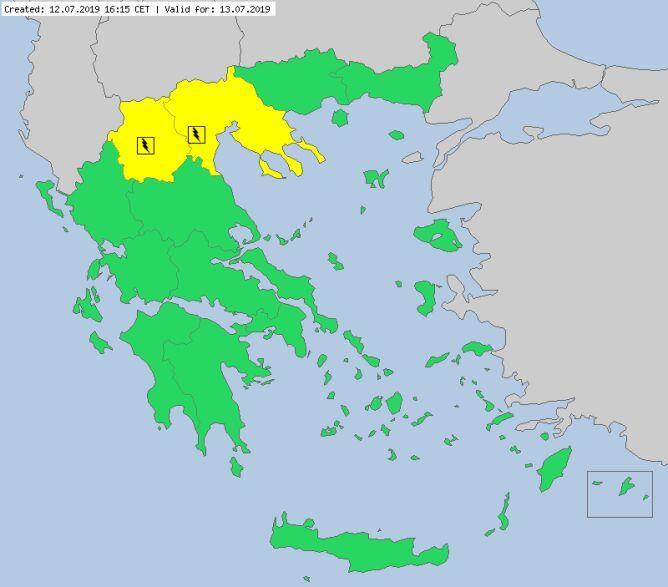 Ostrzeżenia meteorologiczne dla Grecji (meteoalarm.eu)
